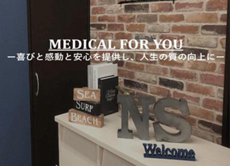 グループホームへの訪問看護のお仕事。短時間勤務のため空いた時間を有効に活用できます!WワークOK!